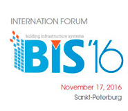 Visit us at BIS-2016 International Forum